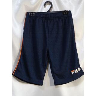 フィラ(FILA)の<№6806>(130cm)★FILA(フィラ)★速乾ハーフパンツ♪紺(パンツ/スパッツ)