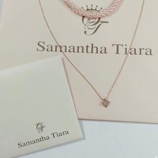 サマンサティアラ(Samantha Tiara)のK18ピンクゴールドダイヤモンド💎ネックレス(ネックレス)