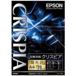 エプソン(EPSON)のEPSON 写真用紙クリスピア 高光沢(その他)