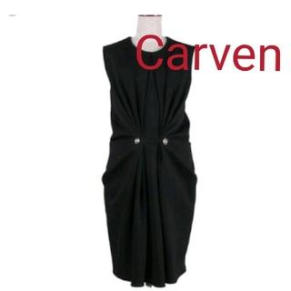 カルヴェン(CARVEN)の【CARVEN/カルヴェン】ワンピ/ ドレス(ひざ丈ワンピース)
