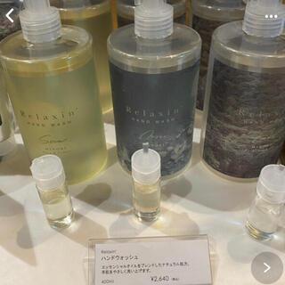 アクタス(ACTUS)のACTUS soap 返品分(その他)
