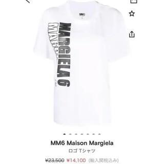エムエムシックス(MM6)のMM6 新品未使用品 ロゴTシャツ(Tシャツ/カットソー(半袖/袖なし))