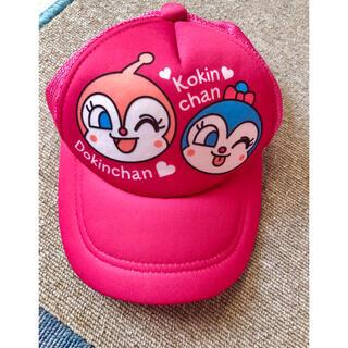アンパンマン(アンパンマン)のドキンちゃん&コキンちゃん 帽子(帽子)