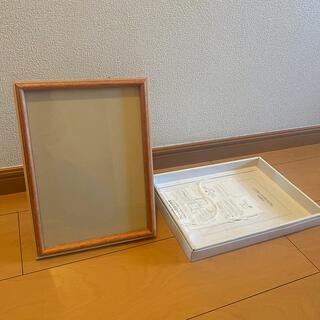 写真立て 大きめ 木製 ガラス(写真額縁)