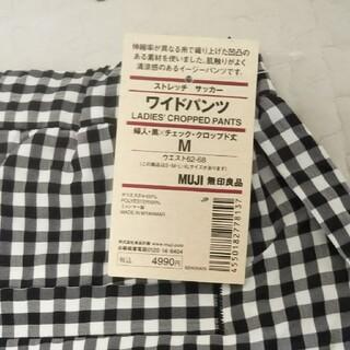 ムジルシリョウヒン(MUJI (無印良品))の新品未使用 無印良品 ストレッチ サッカー ワイド パンツ(クロップドパンツ)