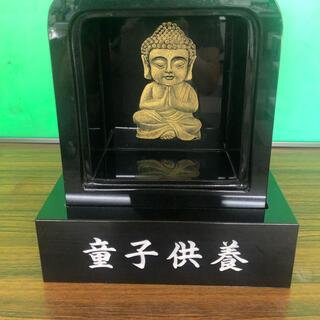 童子供養 墓石 お墓 石材(彫刻/オブジェ)