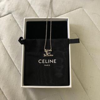 セリーヌ(celine)のCELINEネックレス(ネックレス)