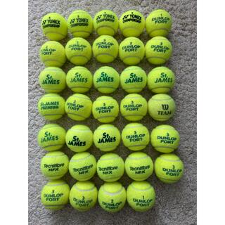 ダンロップ(DUNLOP)の硬式テニスボール 中古品(ボール)