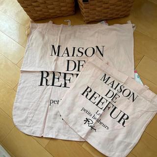 Maison de Reefur - MAISON DE REEFUR ショップbag 2サイズセット