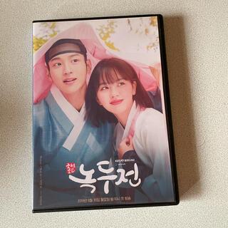 ノクドゥ伝 BluRay(韓国/アジア映画)