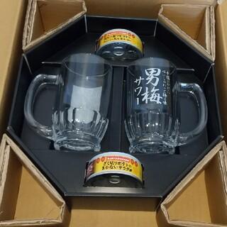 サッポロ(サッポロ)の男梅サワージョッキ×2個梅ぇ横丁のおつまみ缶詰×2個(その他)