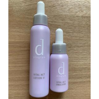 ディープログラム(d program)のdプログラム 化粧水 乳液 セット(サンプル/トライアルキット)