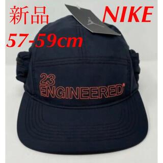 ナイキ(NIKE)の新品 希少 Nike AIR JORDAN AW84 CAP 23ENG(キャップ)