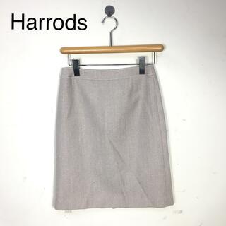 ハロッズ(Harrods)のB523 Harrodsハロッズ 膝丈スカート ベージュ系 サイズ1 (ひざ丈スカート)