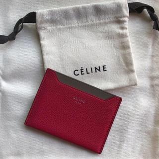 セリーヌ(celine)の【専用】セリーヌ カードケース バイカラー(名刺入れ/定期入れ)