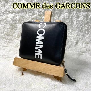 COMME des GARCONS - 【大人気!】COMME des GARCONS コムデギャルソン ファスナー財布