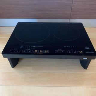 アイリスオーヤマ  2口 IHクッキングヒーター IHC-WKG2S-B(調理機器)
