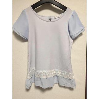フェルゥ(Feroux)の裾フリルカットソー(Tシャツ(半袖/袖なし))