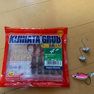 メジャークラフト(Major Craft)の根魚 キジハタグラブ メジャークラフトジグヘッド タカミヤ ルアー(ルアー用品)