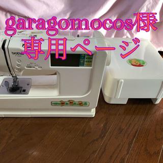 brother - 【値下げ中】ブラザー 刺繍ミシン P-5500