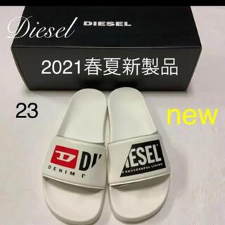 ディーゼル(DIESEL)の洗練されたデザイン DIESEL シャワーサンダル 新品未使用 新製品(サンダル)