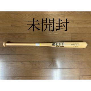 ゼット(ZETT)のZETT  硬式木製バット 未開封!(バット)