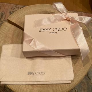 ジミーチュウ(JIMMY CHOO)のJIMMY CHOO空箱と内袋(ショップ袋)