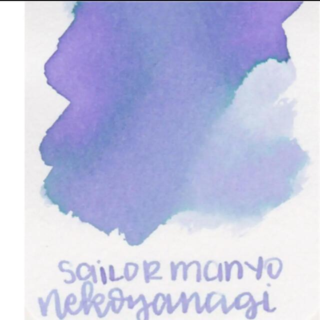Sailor(セーラー)の【海外限定】セーラー万年筆 万葉インク 「はは」小分け 5ml インテリア/住まい/日用品の文房具(その他)の商品写真