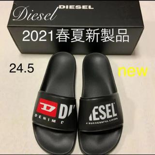 ディーゼル(DIESEL)の洗練されたデザイン DIESEL シャワーサンダル 新品未使用(サンダル)