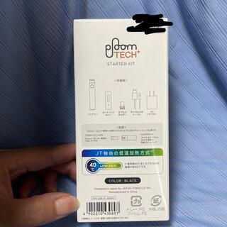 プルームテック(PloomTECH)のプルーム・テック プラス 新品未使用(タバコグッズ)