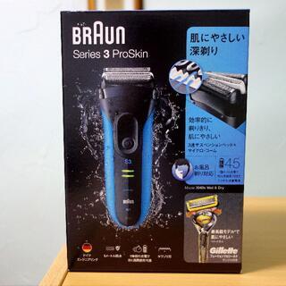 ブラウン(BRAUN)のBRAUN Series3 3040s-P1 BLACK/BLUE(メンズシェーバー)