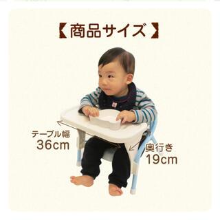 カトージ(KATOJI)の豆イステーブル(その他)