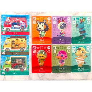 🌸 新品・即発送 🌸 amiiboカード きぬよ マール等10枚セット 🌸(カード)