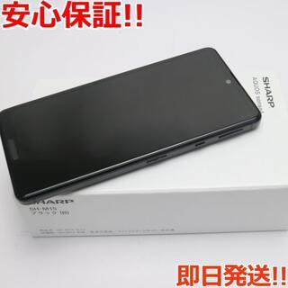 エイスース(ASUS)の新品 SIMフリー SH-M15 AQUOS sense4 ブラック(スマートフォン本体)