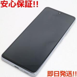 ギャラクシー(Galaxy)の美品 SCV48 Galaxy A41 ホワイト  SIMロック解除済み(スマートフォン本体)