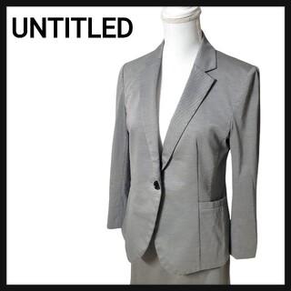アンタイトル(UNTITLED)のUNTITLED アンタイトル セットアップ ストレッチスカートスーツ Lサイズ(スーツ)