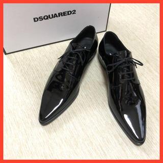 ディースクエアード(DSQUARED2)の《新品》ディースクエアード DSQUARED2 メンズ 革靴・ビジネスシューズ(ドレス/ビジネス)