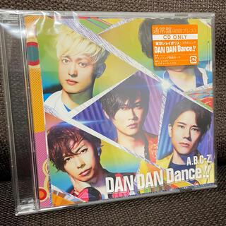 エービーシーズィー(A.B.C.-Z)のDAN DAN Dance!! ABC-Z  初回プレス ダンダンダンス(ポップス/ロック(邦楽))