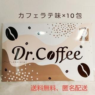 Dr.coffee  ドクターコーヒー カフェラテ味(ダイエット食品)