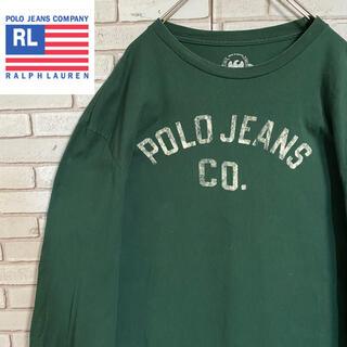 ポロラルフローレン(POLO RALPH LAUREN)の90s 古着 ポロジーンズ L アースカラー ビッグシルエット ゆるだぼ(Tシャツ/カットソー(七分/長袖))