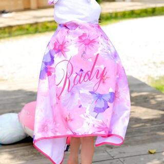 レディー(Rady)のHello Kitty トロピカルピンクフード付きバスタオル(タオル/バス用品)