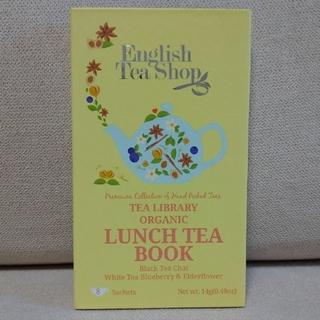 アフタヌーンティー(AfternoonTea)のランチティーブック☕💓💕English Tea Shop💞(茶)