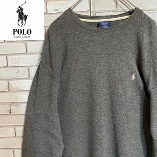 ポロラルフローレン(POLO RALPH LAUREN)の90s 古着 ポロ ラルフローレン L 刺繍ロゴ ビッグシルエット ゆるだぼ(Tシャツ/カットソー(七分/長袖))