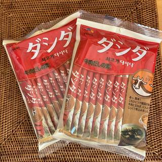 コストコ(コストコ)のダシダ 2袋  ★コストコ★(その他)