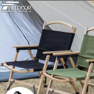 フィールドア(FIELDOOR)のFIELDOOR クラシックチェアワイドCLASSIC CHAIR WIDE2脚(テーブル/チェア)