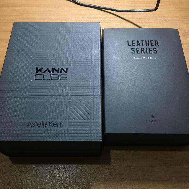 iriver(アイリバー)の中古 Astell&Kern  KANN CUBE  ケース2種類つき スマホ/家電/カメラのオーディオ機器(ポータブルプレーヤー)の商品写真