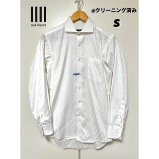 スーツカンパニー(THE SUIT COMPANY)のメンズ ワイシャツ カッターシャツ  スーツセレクト S(シャツ)