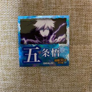 ユーハミカクトウ(UHA味覚糖)の呪術廻戦 のど飴2  名場面シール 五条悟  (キャラクターグッズ)