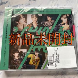 セブンティーン(SEVENTEEN)のSEVENTEEN ひとりじゃない CD 新品未開封(K-POP/アジア)