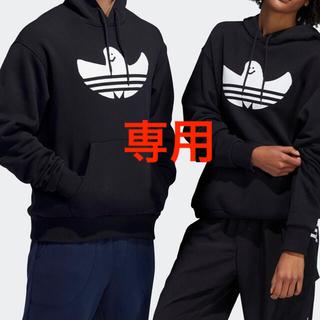 アディダス(adidas)の☆新品☆ adidas スケートボーディング シュムーパーカー XLサイズ 黒(パーカー)
